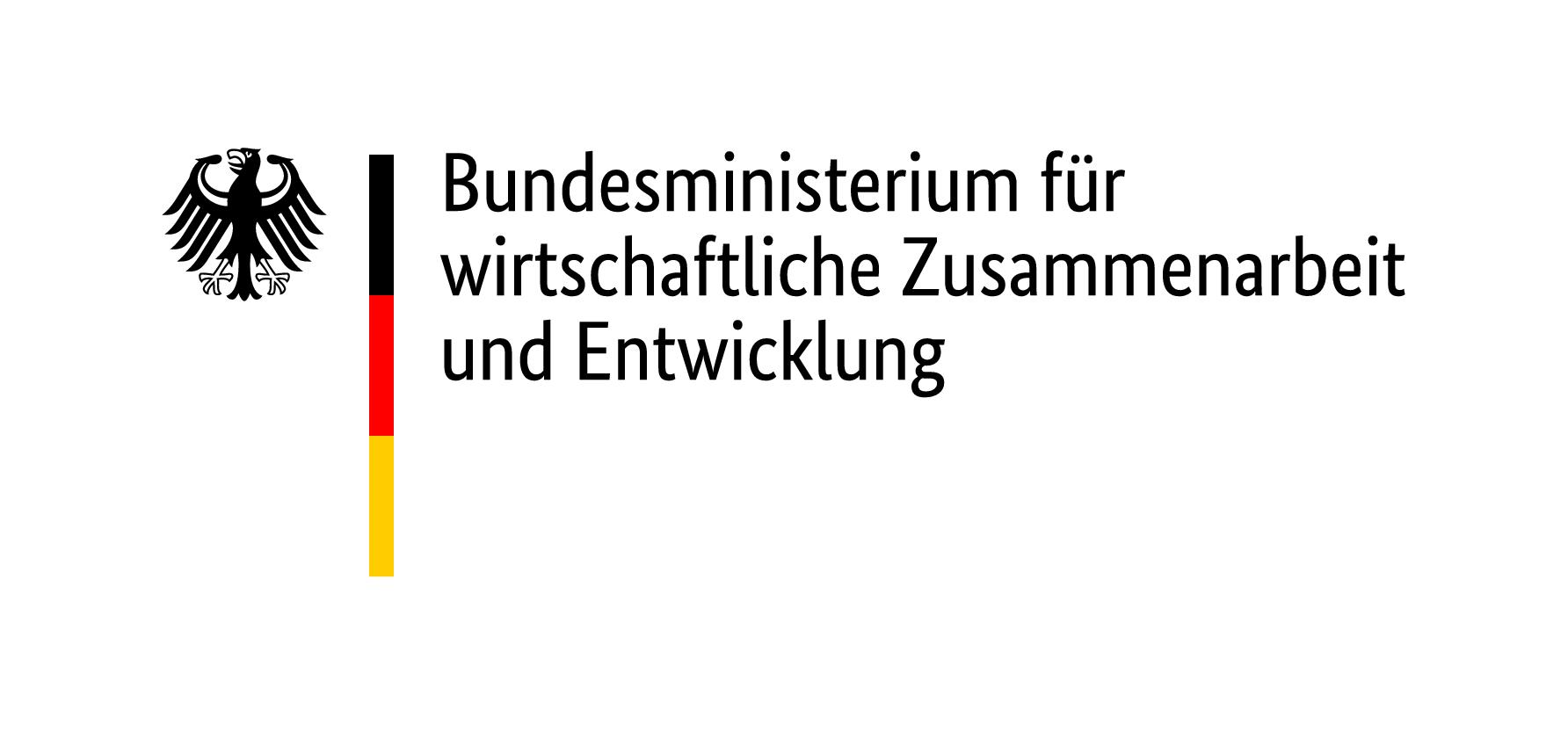 BMZ Logo.